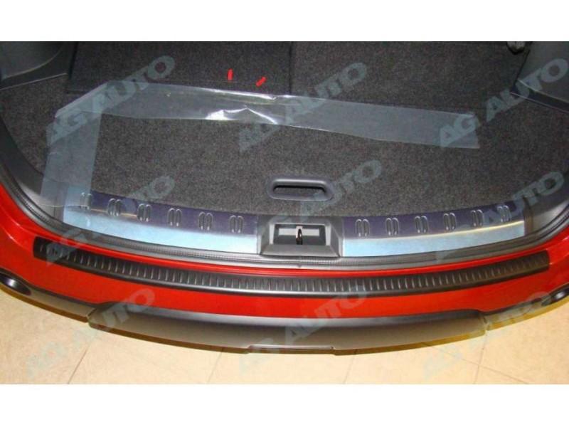 Kryt prahu kufra, Nissan Qashqai, 2007->